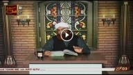 DARS-E-BUKHARI 22nd January 2016