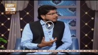 ZIKR E SHAHADAT 17th Oct 2015
