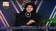 DEEN AUR KHAWATEEN 14th Oct 2015