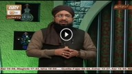 QURAN SUNIYE AUR SUNAIYE 8th December 2015