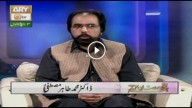 HAMA QUR'AN DAR SHAN E MUHAMMAD  24th December 2015