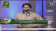 MARHABA YA MUSTAFA 22nd December 2015
