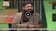 QURAN SUNIYE AUR SUNAIYE 7th December 2015