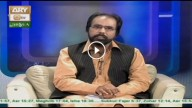 HAMA QUR'AN DAR SHAN E MUHAMMAD 22nd December 2015