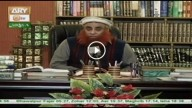 KHUTBAAT E SEERAT 22nd December 2015
