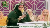 MEHFIL E MILAAD E MUSTAFA (female) 23 December 2015