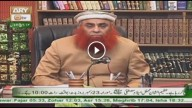 KHUTBAAT E SEERAT  24th December 2015