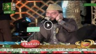 MEHFIL E MILAAD E MUSTAFA  Part 1 24th December 2015