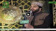 MEHFIL E MILAAD E MUSTAFA Part 3 24th December 2015