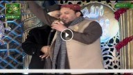MEHFIL E MILAAD E MUSTAFA Part 4 24th December 2015