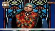 MERI PEHCHAN  4th January 2016
