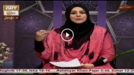 MERI PEHCHAN 15th February 2016