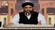 AL HADI  26th January 2016