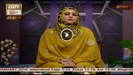MERI PEHCHAN 26th January 2016