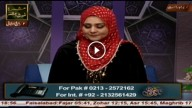 MERI PEHCHAN  25th January 2016