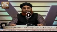 DARS-E-BUKHARI 6th February 2016
