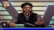 DARS-E-BUKHARI 18th February 2016