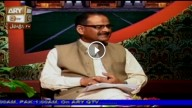 SEERAT UN NABI – Ep 192 – 16th April 2016