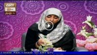 UMHAT UL MOMINEEN – Ep 01 – 2nd April 2016
