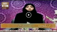 UMHAT UL MOMINEEN (Hazrat Khadija Tul Kubra R A) – 16th April 2016