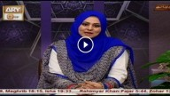 MERI PEHCHAN 9th February 2016