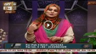 MERI PEHCHAN 8th February 2016