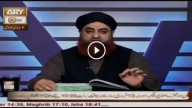 DARS E BUKHARI – Ep 632 – 8th April 2016