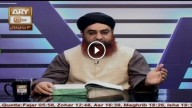 DARS-E-BUKHARI 25th March 2016