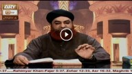 AL HADI 15th March 2016