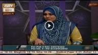 MERI PEHCHAN 29th February 2016