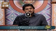 ROSHNI SAB KAY LIYE 2nd March 2016
