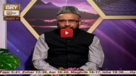 Khuwab Kiya Kehtey Hain 20th February 2016