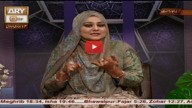 MERI PEHCHAN  22nd February 2016