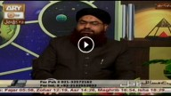 AAP KAY MASAIL KA HAL 4th February 2016