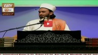 MUHAMMAD IN  THE LIGHT OF QURAN AND SUNNAH 23rd February 2016