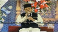 Jashn e Ghaousia Part 1 19th January 2016