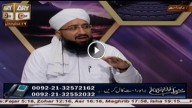 KHUWAB KIA KEHTEY HAIN 24th February 2016