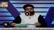 DARS-E-BUKHARI 24th March 2016