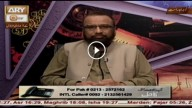 AAP KAY MASAIL KA HAL 25th February 2016