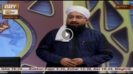 QURAN SUNIYE AUR SUNAIYE 8th March 2016