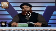 DARS-E-BUKHARI  5th February 2016