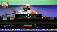MUHAMMAD IN  THE LIGHT OF QURAN AND SUNNAH 1st March 2016