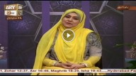 MERI PEHCHAN 7th March 2016