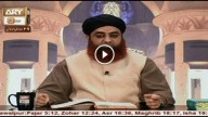 AL HADI 10th March 2016