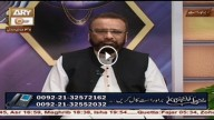 KHUWAB KIA KEHTEY HAIN 16th March 2016