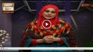 MERI PEHCHAN 14th March 2016
