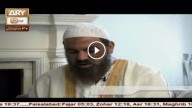 LIFE OF THE MESSENGER – 7th April 2016