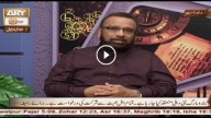 AAP KAY MASAIL KA HAL 17th March 2016