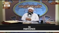 QURAN SUNIYE AUR SUNAIYE – Ep 1948 – 30th March 2016