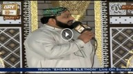 MEHFIL E NAAT (Live from Sialkot) Part 1 25th March 2016